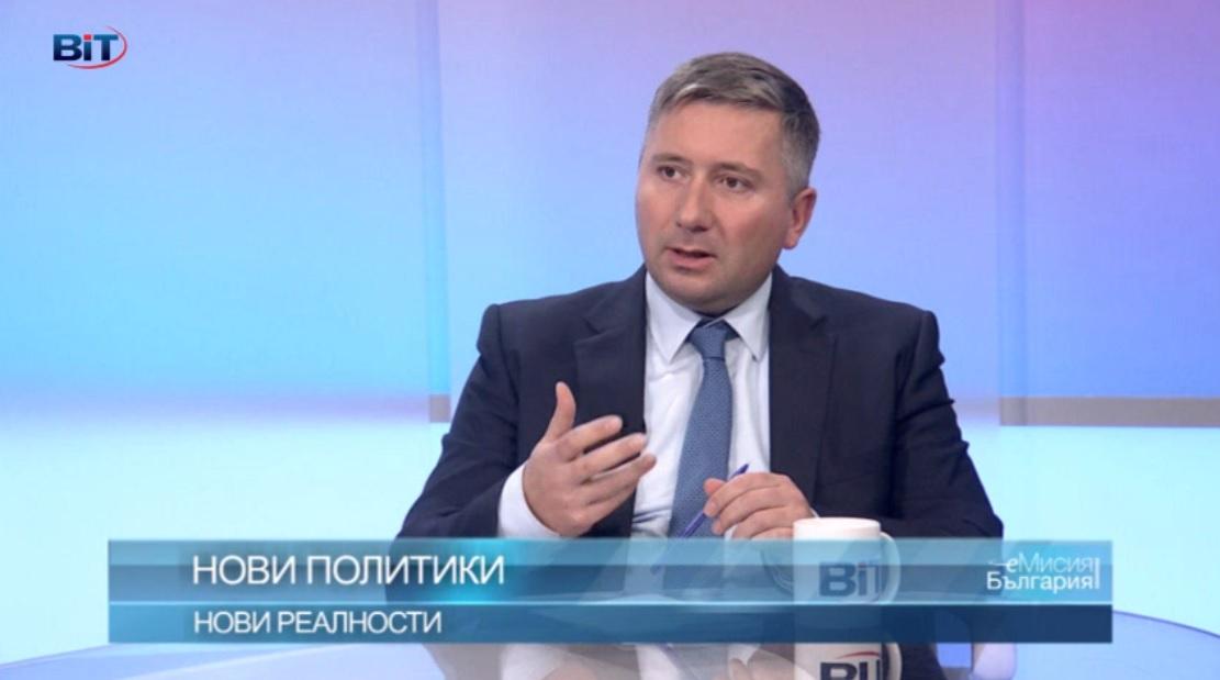 bit-ivo-prokopiev-december-2016